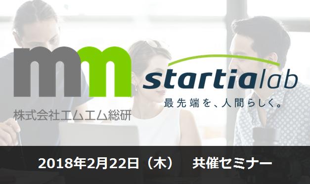 MA×インサイドセールスを成功に導く営業組織