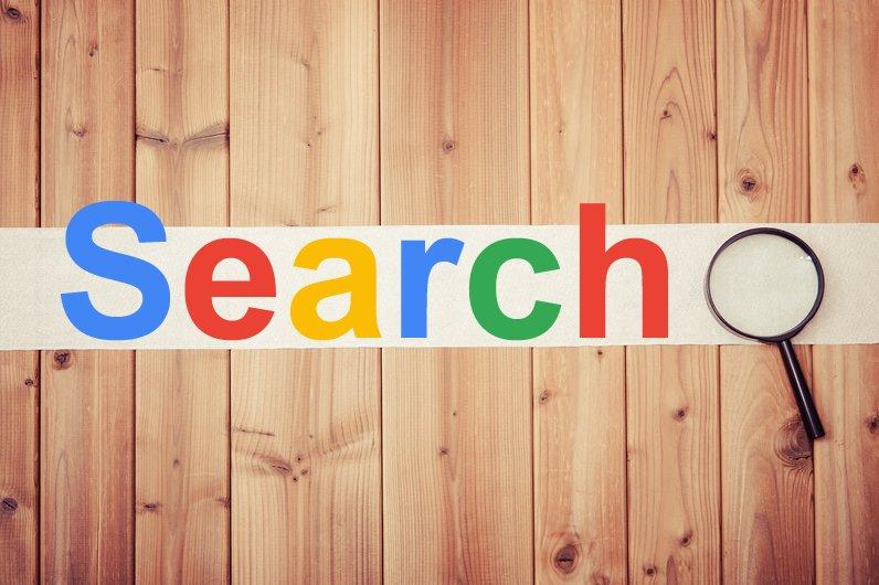 【Yahoo!検索がSSL化して困っている方】流入キーワードは『Search Console(サーチコンソール)』から調べられます!