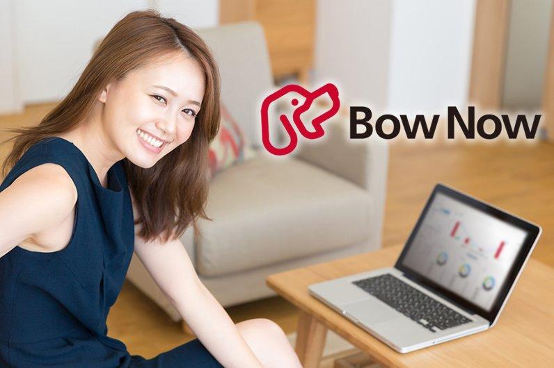 ずっと無料で使える国産マーケティングオートメーション「BowNow(バウナウ)」ってどんなツール?