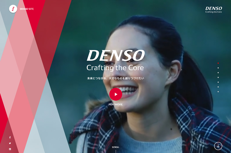 DENSO BRAND SITE
