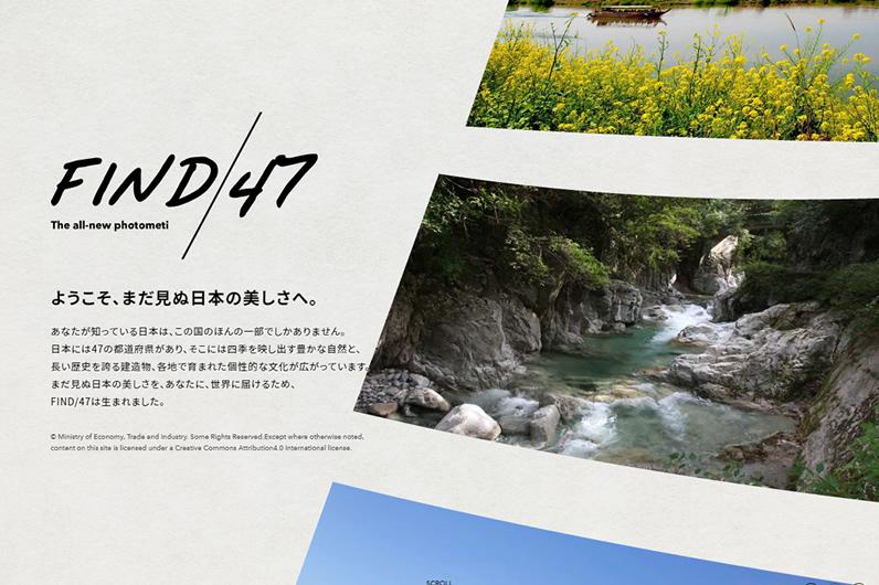 FIND/47