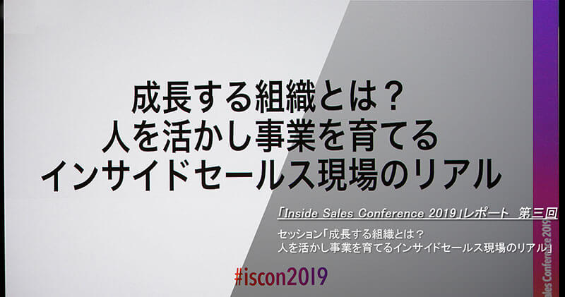 「Google Cloud Next '19 in Tokyo」レポート 第二回 セッション:Google Cloud Search  Googleの検索技術でビジネス革新