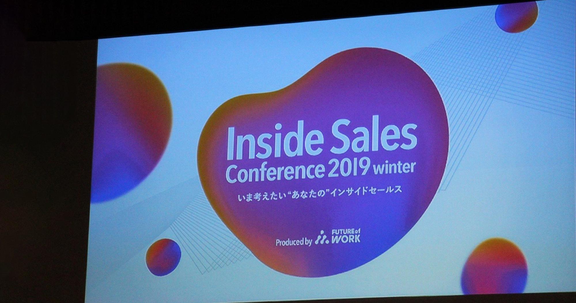 「Google Cloud Next '19 in Tokyo」レポート 第二回 セッション:Google Cloud Search  Googleの検索技術でビジネス革新