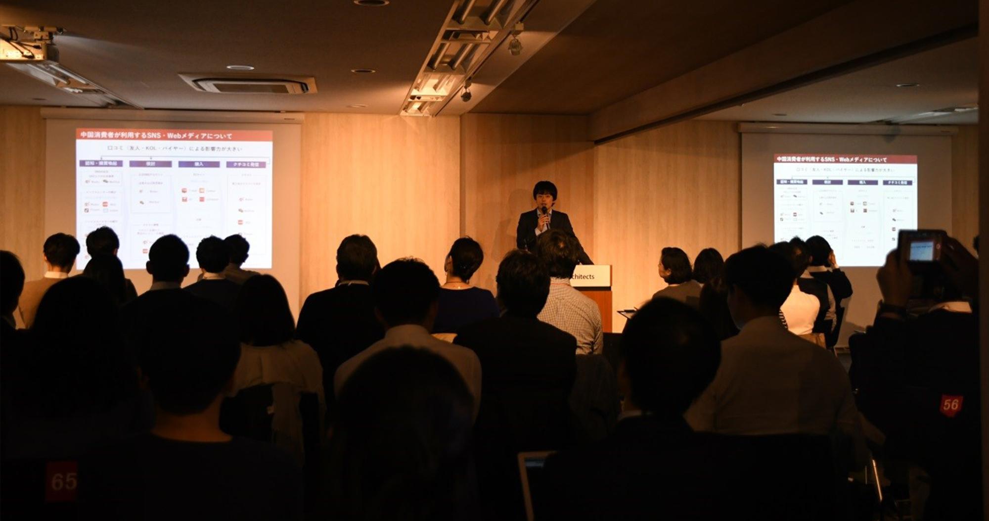 「中国EC最大手アリババ「独身の日」最新データ&トレンド事例から学ぶ越境EC必勝法と今からやるべき2020年W11売上アップ術」レポート 第三回「2019年W11最新プロモーション事例の解説と今から始める2020年W11に向けた必勝ロードマップ」