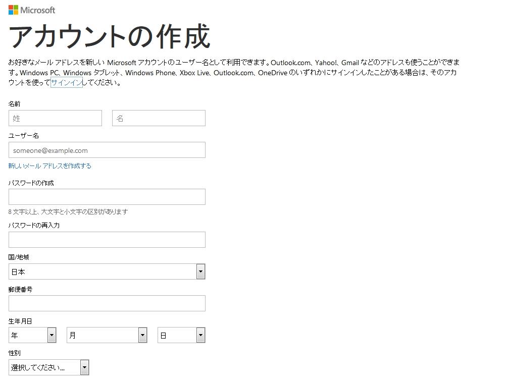 bingウェブマスターツールへサイトを登録しよう エムタメ