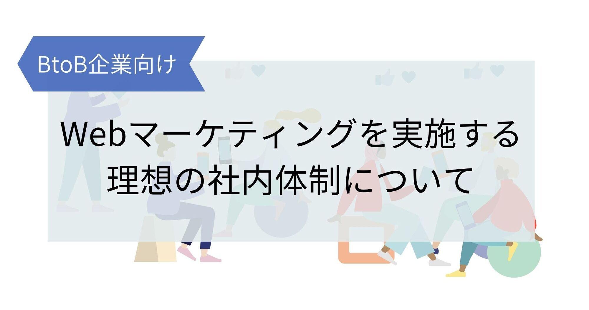 デジタルトランスフォーメーション(DX)の事例 ~日本と海外の事例をそれぞれまとめました!~