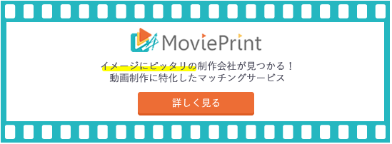 MoviePrint