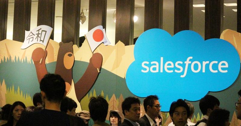 「Salesforce World Tour Tokyo 2019」レポート 第一回 セッション「女性がもたらす企業の成長と持続可能な社会の実現」