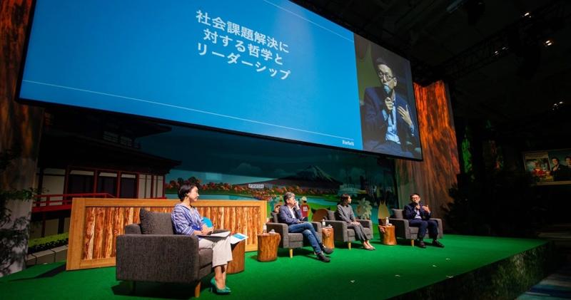 「Salesforce World Tour Tokyo 2019」レポート 第二回 セッション「Activist CEO ポスト資本主義時代のリーダーの条件」