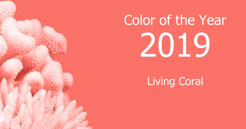 パントンが選ぶ2019年のトレンドカラー「リビングコーラル」はどんな色?