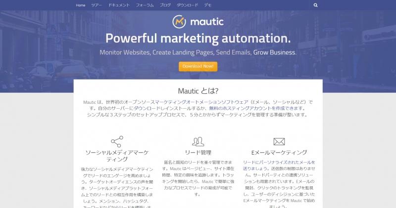 Mautic無料版が12月15日に終了。データ消失を防ぐためにはMautic Cloud ProかSandbox有料版へのアップグレードが必要。